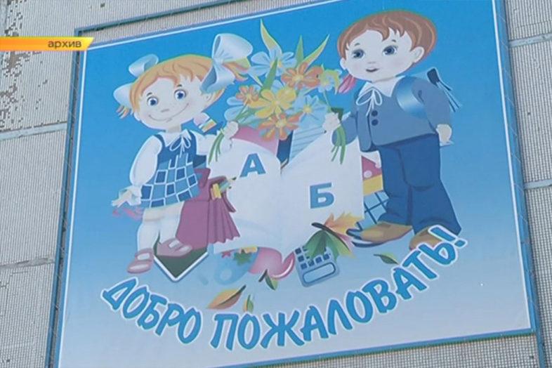 в 10 класс примут не всех в Оренбурге orengrad