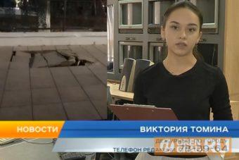 Виктория Томина