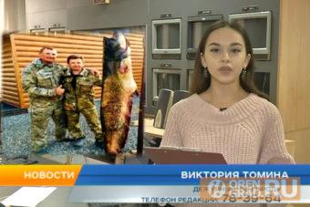 отстутствие газа на Лесной,9 в Донгузе, большой лов на Волге и комментарий администрации по детской площадке