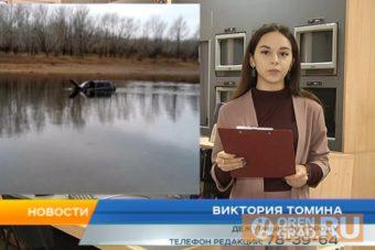 Не приносят квитки жителям Берды и нет отопление на улице Алтайская