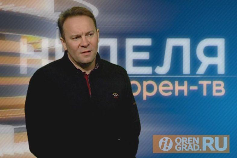 щепинов