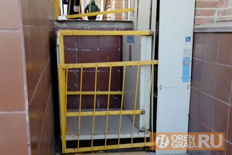 В Оренбурге лифт для инвалидов перестает работать из-за погоды
