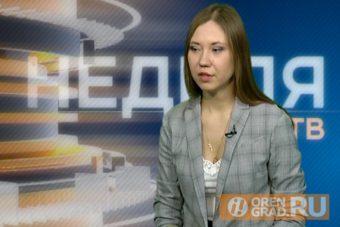 Ирина Левина