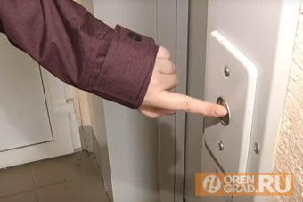 Отключили лифт на улице Ваана Теряна за долги