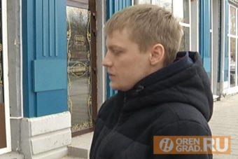 На чём экономят оренбуржцы? Опрос