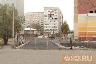 в администрации дали ответ по дороги на улице Терешковой 241/3