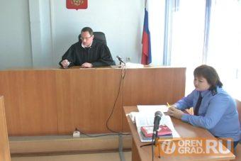 В центральном суде рассматривается дело о фальсификации медицинских документов