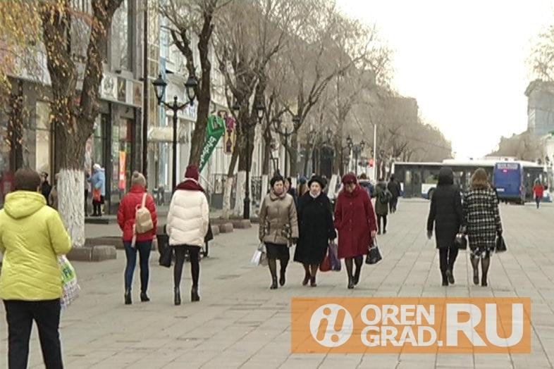 Оренбуржцам много не нужно, всего 36 тысяч рублей в среднем для достойной пенсии
