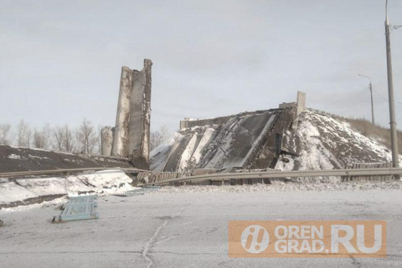 Мост в Орске признан опасным для людей