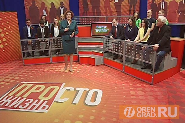 Ток-шоу  долгожитель. Ретространица Орен-ТВ