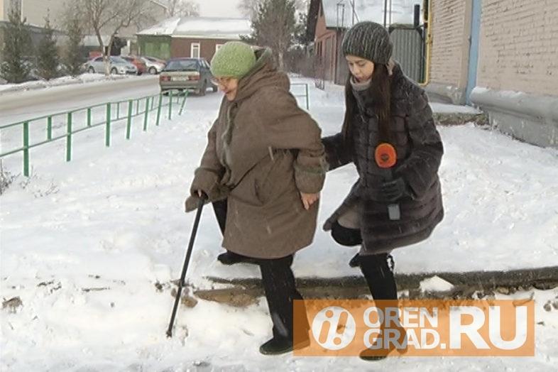 Оренбуржцы недовольны срезом асфальта и образованию крутого спуска на улице Максима Горького