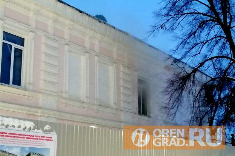 ЧП в здании Театра кукол города Оренбурга или рабочая пыль из окон?