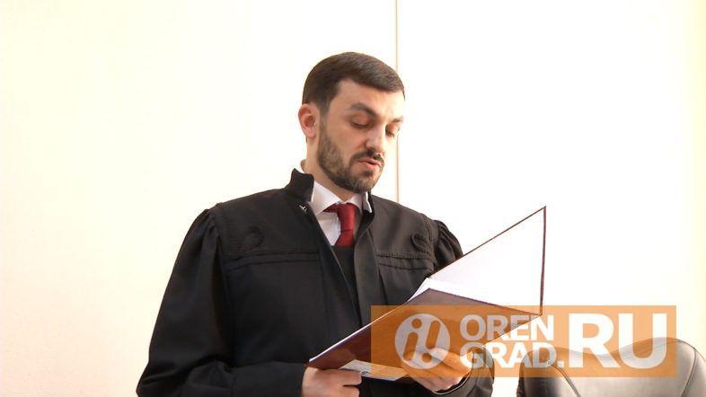 Оренбургским сектантам-целителям вынесли обвинительный приговор