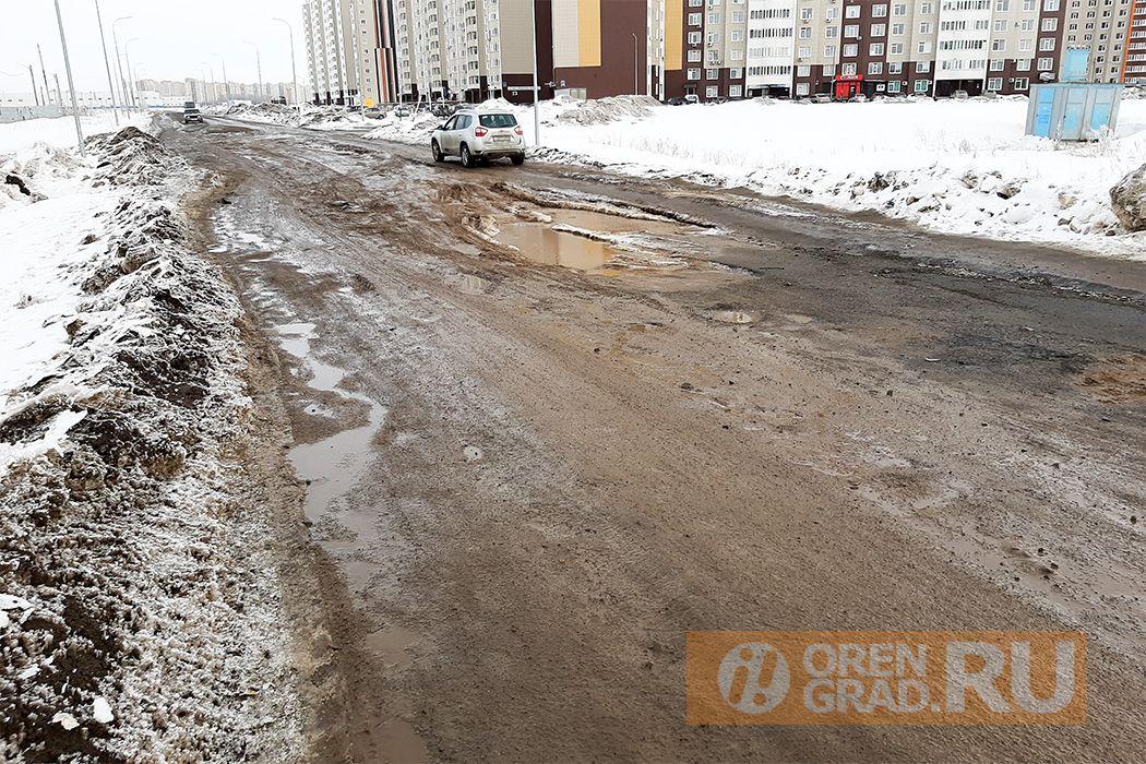 В Оренбурге спуск к ЖК «Дубки» сделают ближе к осени
