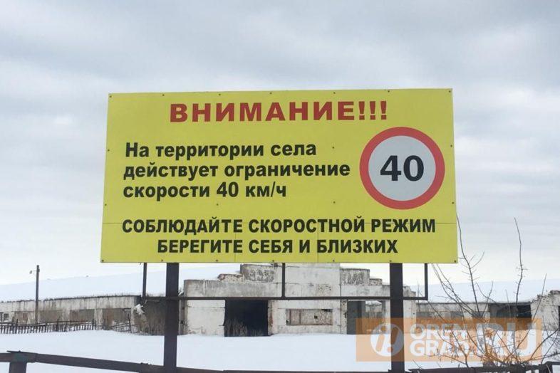Оренбургского школьника не привлекут к уголовной ответственности за сбитую женщину