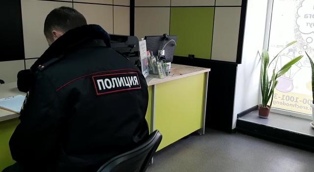 В Оренбургской области задержан грабитель
