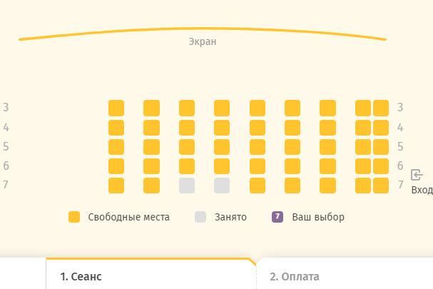 Министерство культуры РФ предложило закрыть кинотеатры из-за коронавируса