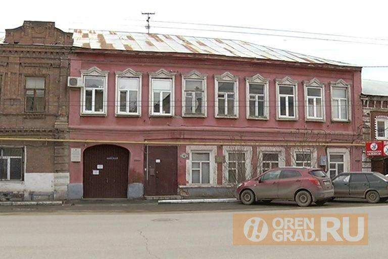 """В Оренбурге 5 """"космических"""" мест"""