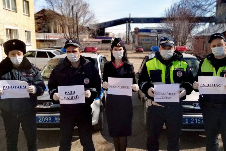 Оренбуржцы отблагодарят врачей аплодисментами