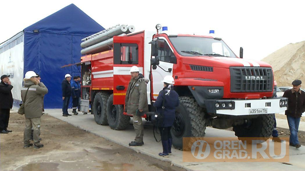 В Ташлинском районе нефтяники провели экскурсию экологической комиссии