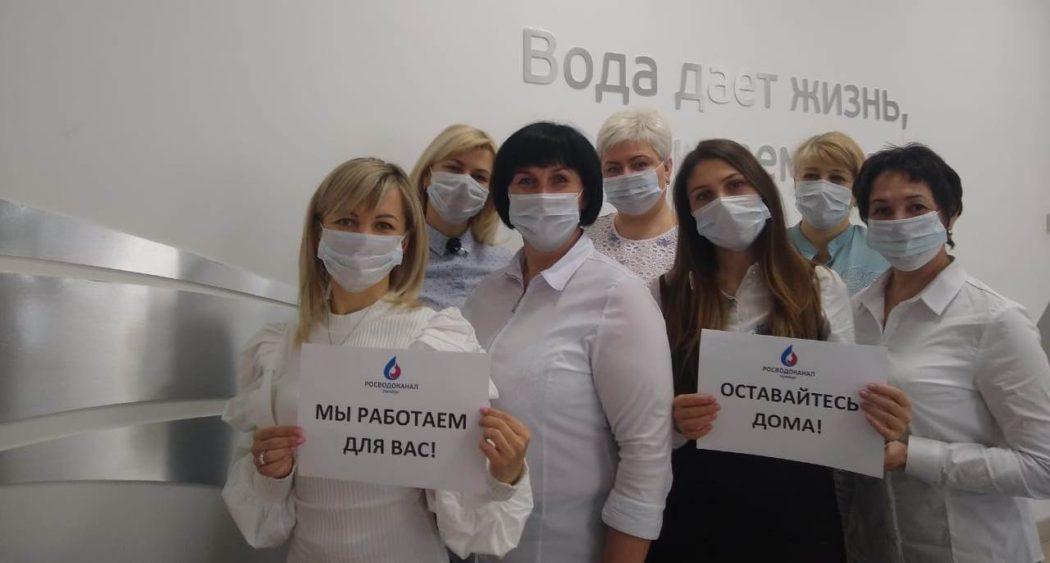 «Росводоканал Оренбург» рекомендует воспользоваться бесплатными онлайн-сервисами