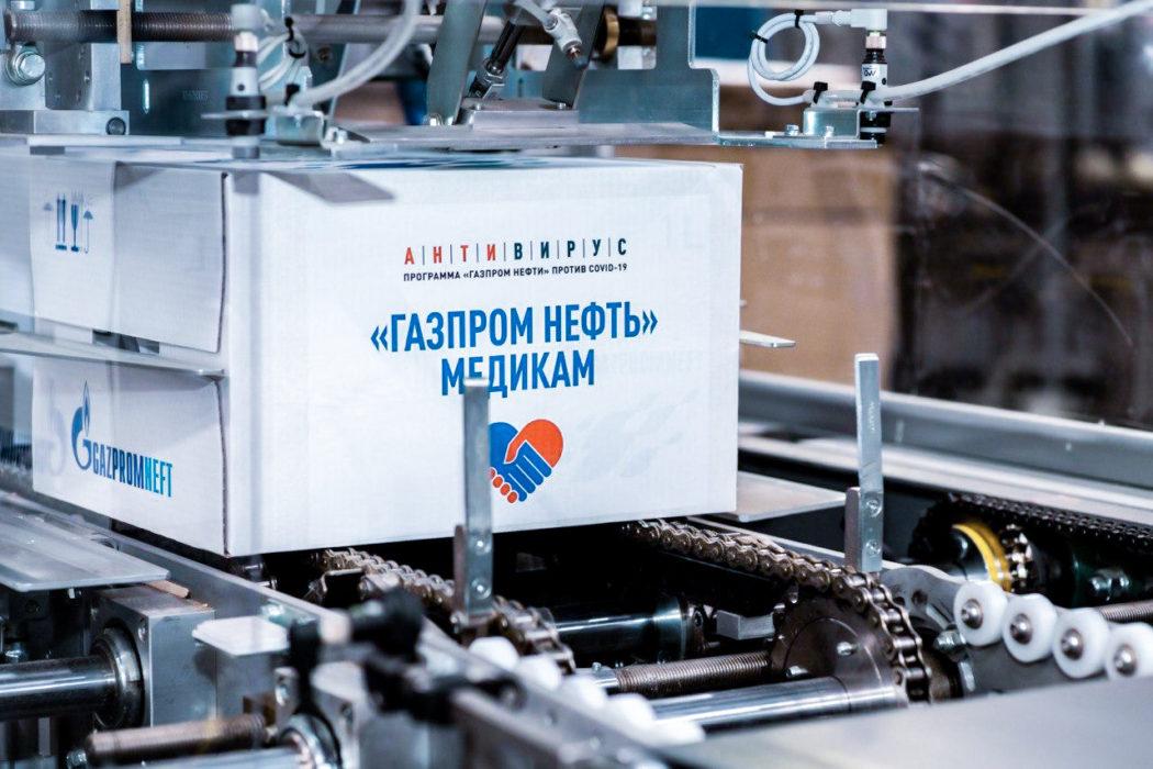 """""""Газпром нефть"""" направляет в регионы промышленной деятельности средства защиты для медиков"""