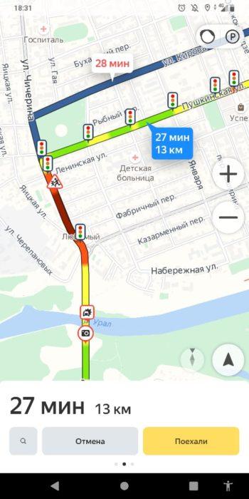 В Оренбурге на ул. Чичерина образовалась огромная пробка