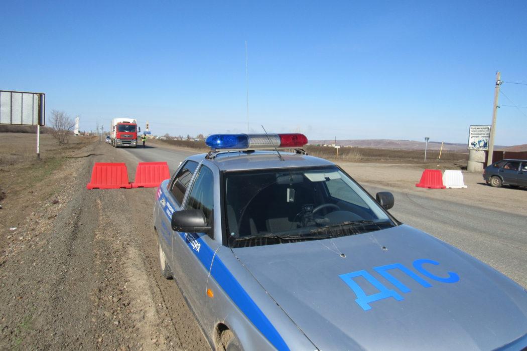 В Оренбуржье организовано 24 пункта контроля автомобильных выездов
