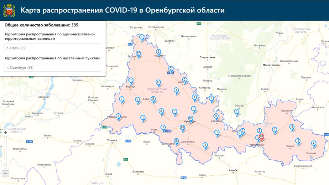 В Оренбуржье заработала интерактивная карта распространения коронавирусной инфекции