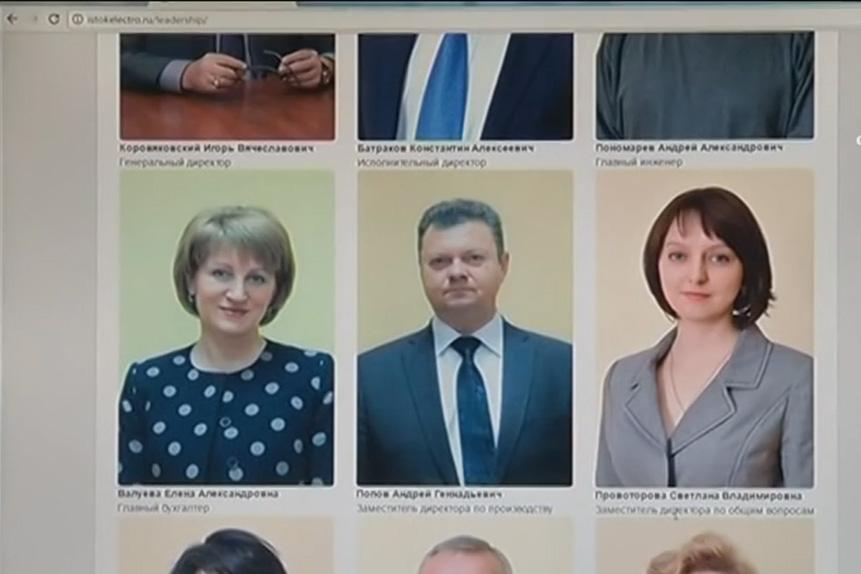 Оренбургскому депутату грозит тюремный срок