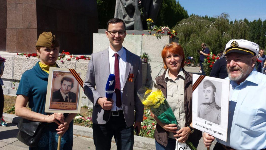 Оренбуржцы в Берлине почтили память погибших солдат