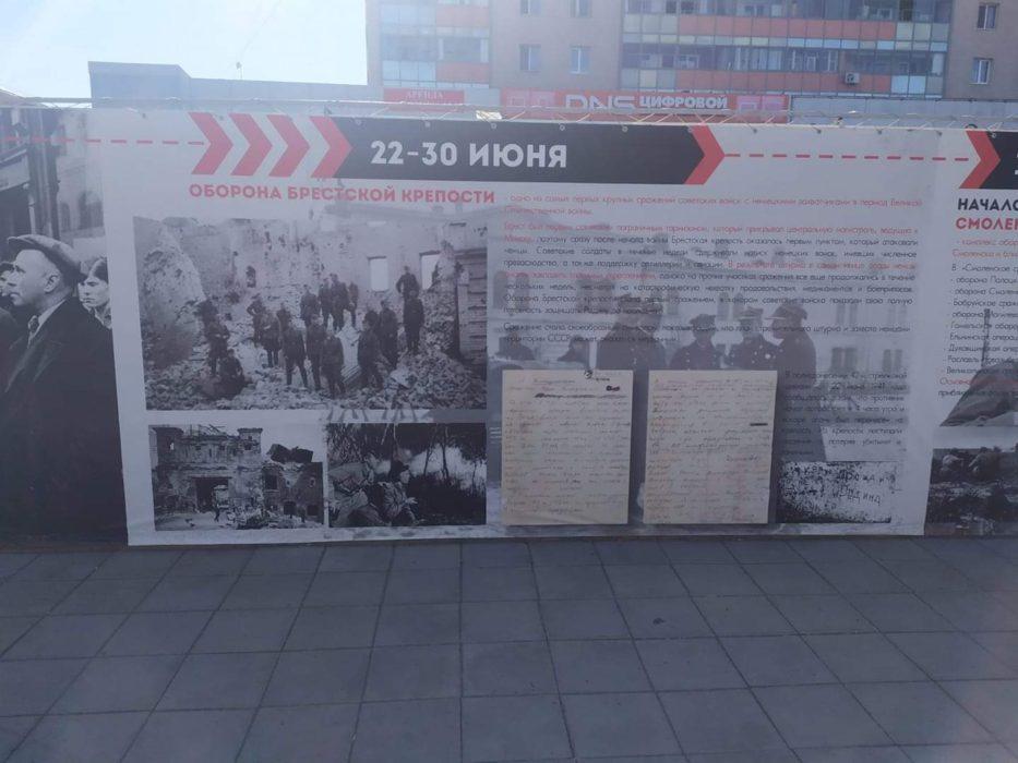 В Оренбурге представители мэрии извинились за плакат с фашистами
