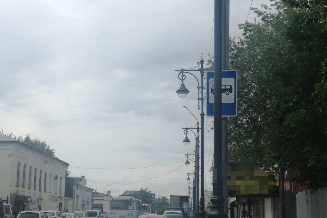 """В Оренбурге """"офонарела"""" и улица Пролетарская"""