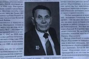 В Оренбурге 100-летний ветеран празднует юбилей Победы