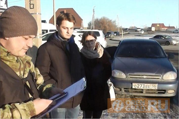 Инспектор ГИБДД Бузулука пойдет под суд за взятку