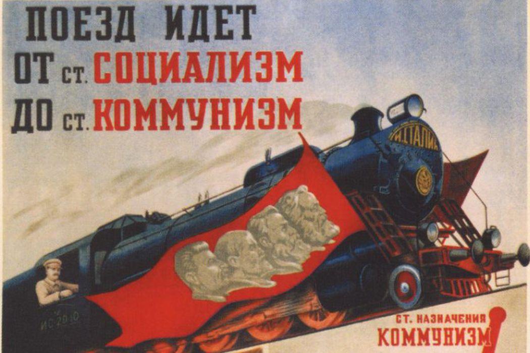 Семидневная рабочая неделя, наркотики, Кантемировская танковая дивизия и генералиссимус. День в истории