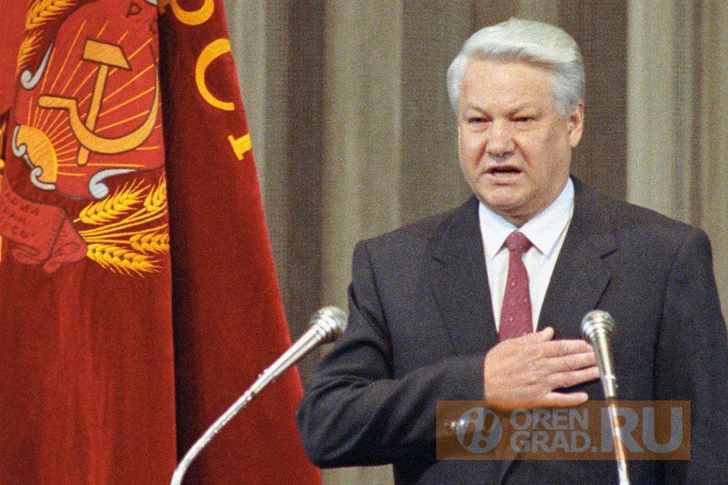 День независимости России, Ельцин, Мандела, институт благородных девиц и противогаз. День в истории