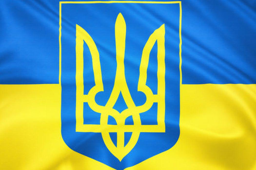 Украина, Священная война, распад СЭВ, изгнание  цыган и святой Витт. События 28 июня