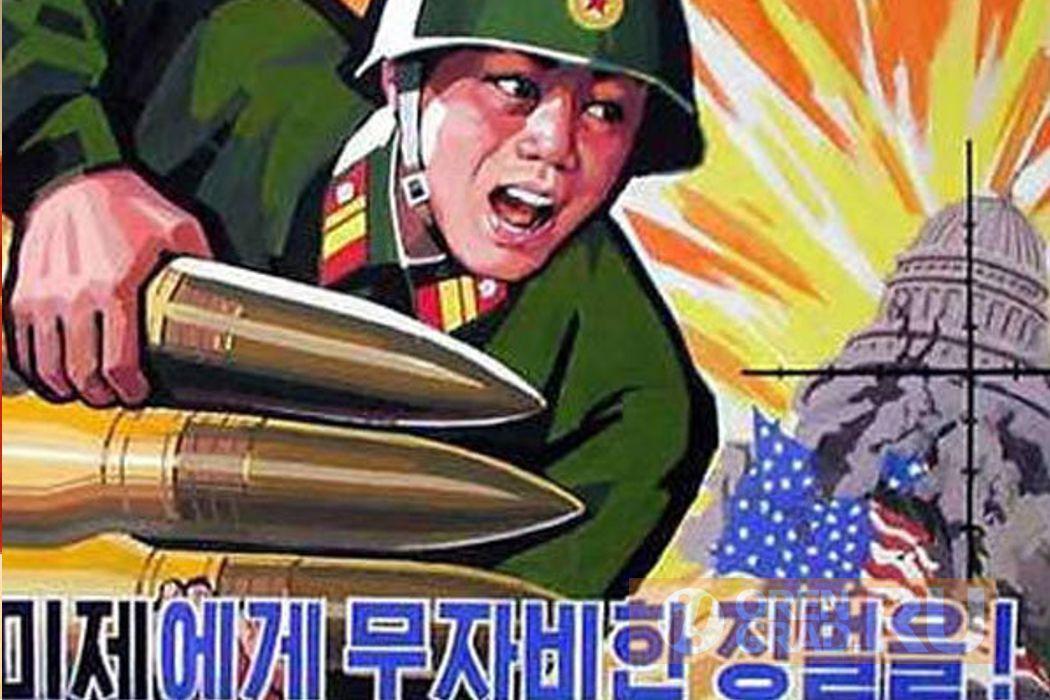 Корейская война, День моряка, Советско-Американская дружба и единение славян. День в истории