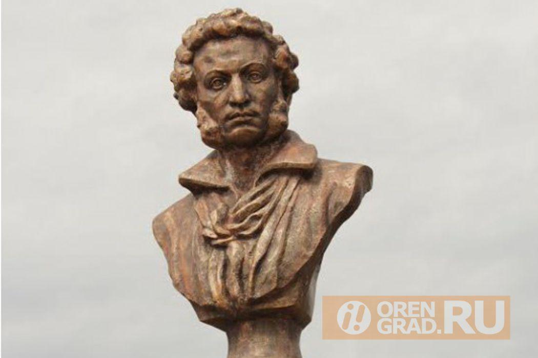 6 июня - 221-й день рождения поэта и писателя Александра Пушкина