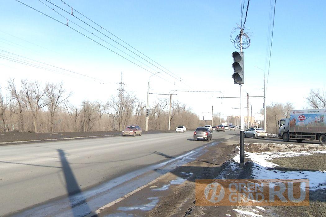 В Оренбурге на улице Донгузской не могут подключить новые светофоры