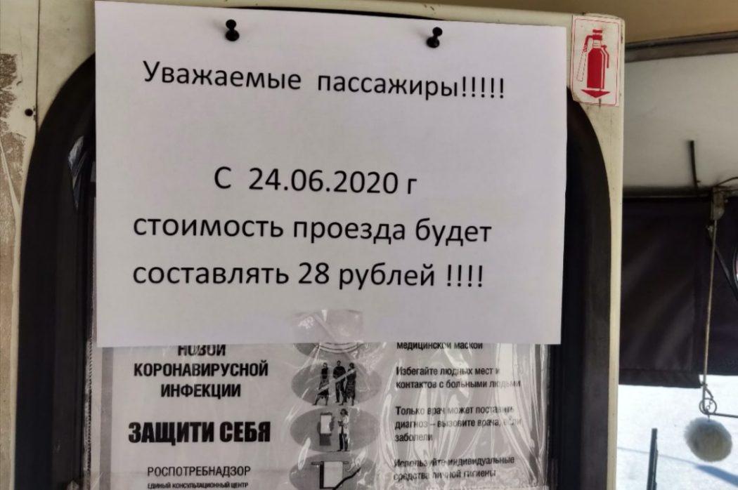 В Оренбурге повысится проезд в пассажирских автобусах