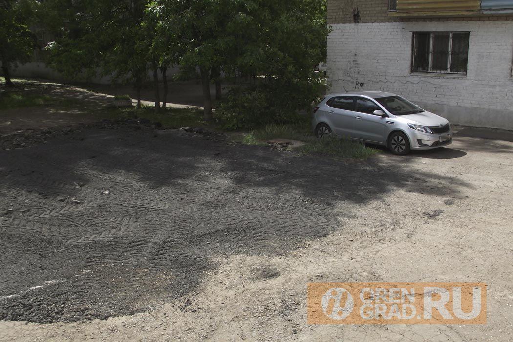 Зеленой зоны в Дзержинском районе Оренбурга не будет
