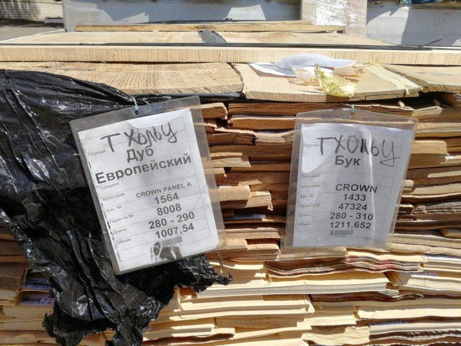 В Акбулаке таможенники пресекли контрабанду древесины