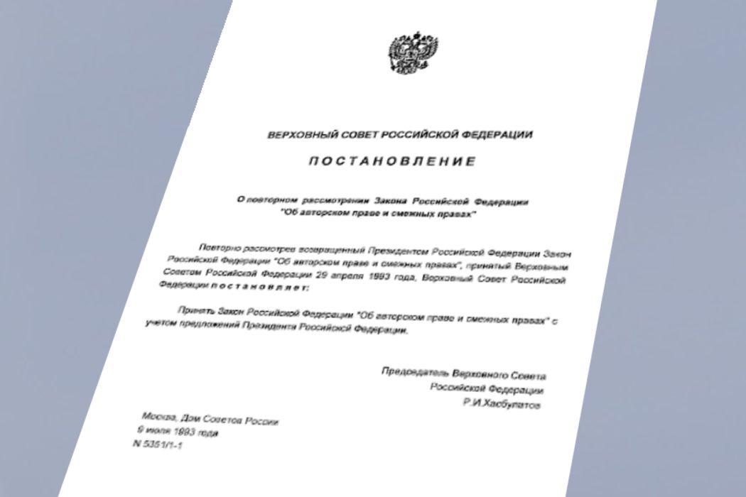 Восхождение на престол Екатерины, изобретение телефона и российский закон об авторском праве. День в истории