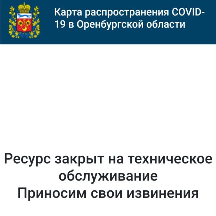 В Оренбурге заработала карта по распространению COVID-19
