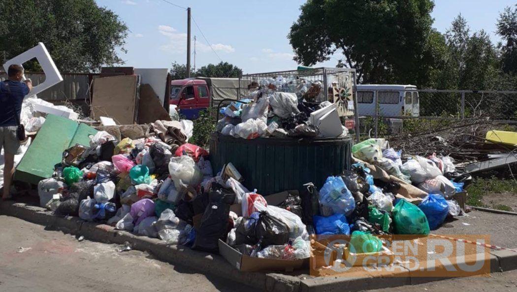 От жары мусорные завалы в Оренбурге начали издавать неприятный запах