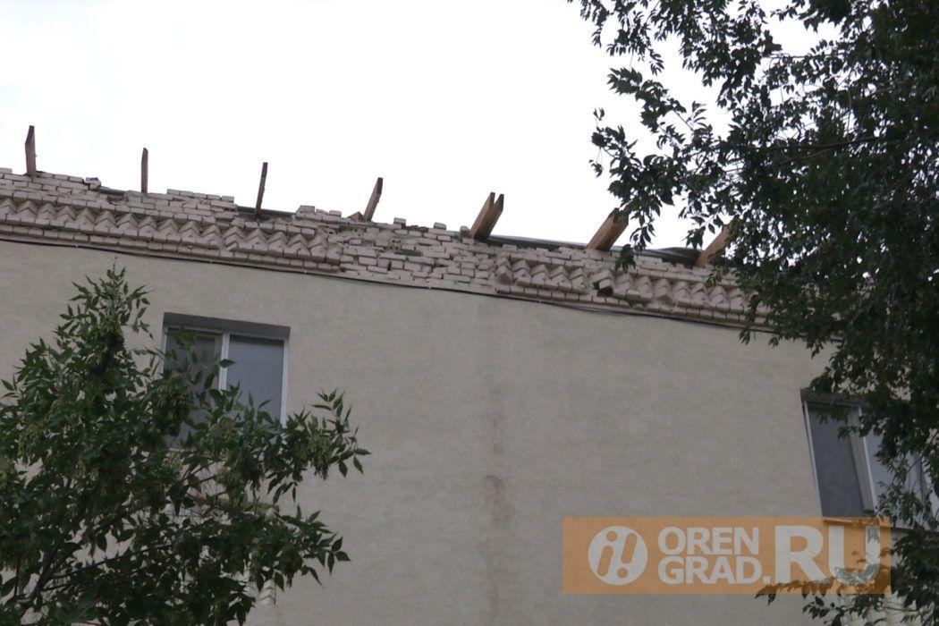 Из-за капитального ремонта крыши оренбуржцы обратились к прокурору