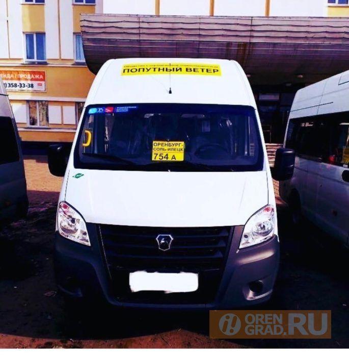 На трассе Оренбург — Соль-Илецк столкнулись два пассажирских автобуса
