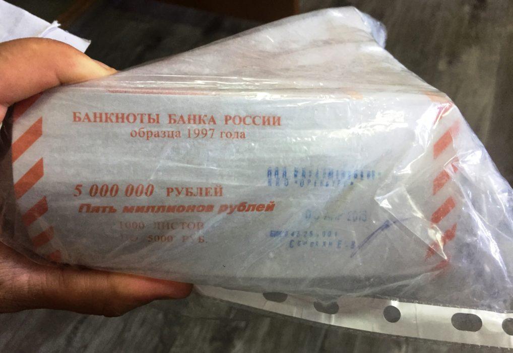"""В Оренбуржье мужчина пытался """"развести"""" фермера на 5 миллионов рублей"""